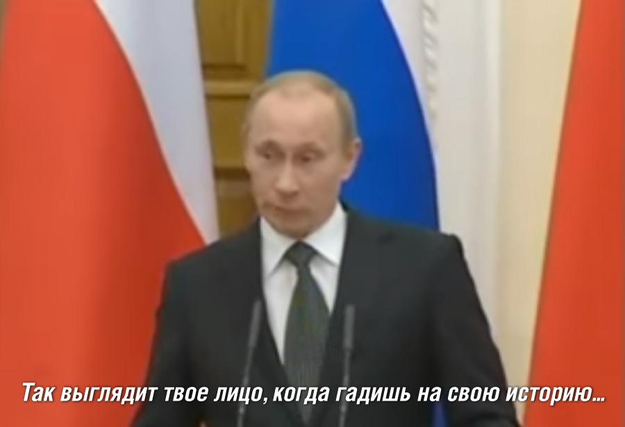 20200301_11-24-Поговорим о вреде исторического невежества Путина-pic3