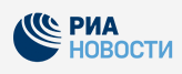 V-Logo-РИА Новости - Россия сегодня