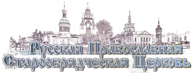V-Logo-РПСЦ