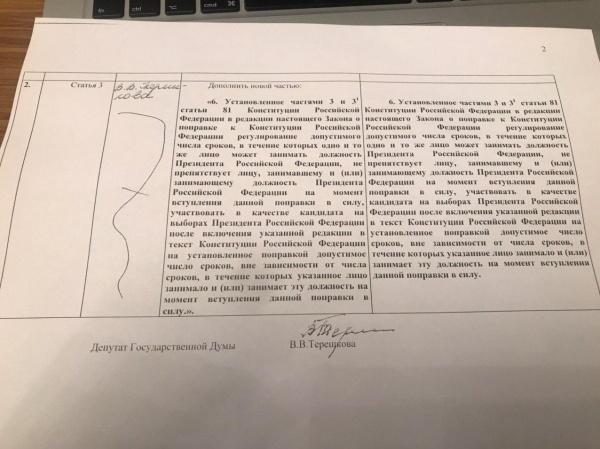 20200310_18-32-Обнуляй и властвуй-pic4