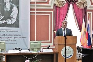 20181128-В Рязанской области открылась международная научно-практическая конференция к 100-летию со дня рождения А.И. Солженицына-pic1
