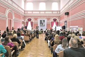 20181128-В Рязанской области открылась международная научно-практическая конференция к 100-летию со дня рождения А.И. Солженицына-pic2