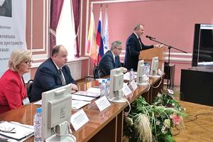 20181128-В Рязанской области открылась международная научно-практическая конференция к 100-летию со дня рождения А.И. Солженицына-pic3