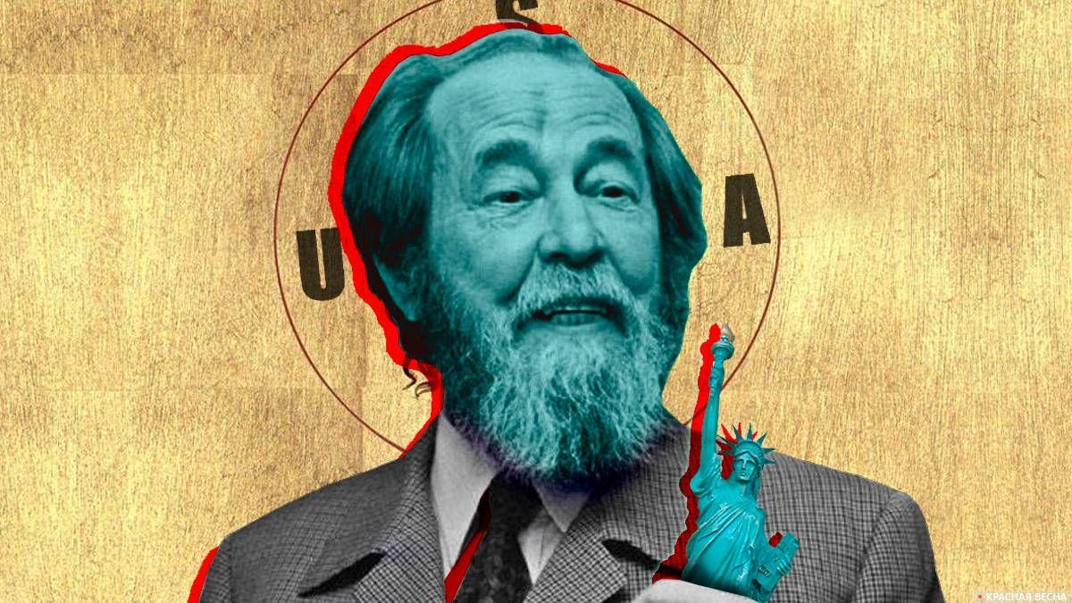 20200310_03-34-Прокурор по делу МН17 «выстрелил» по России цитатой Солженицына-pic1