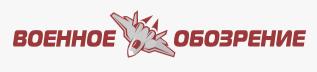 V-logo-topwar_ru