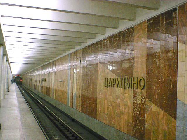Царицыно (станция метро)