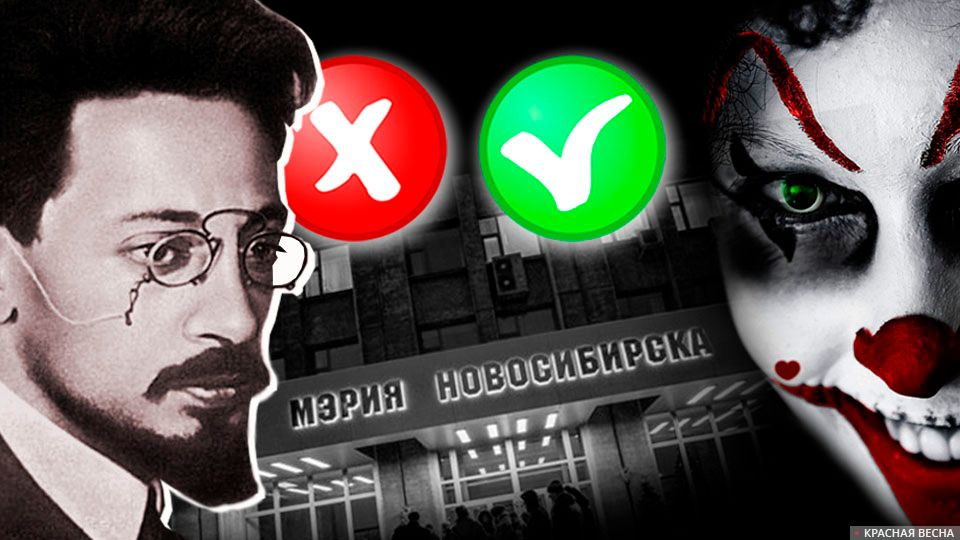20200330-Десоветизация на фоне карантина Власти Новосибирска вышли против Свердлова-pic1