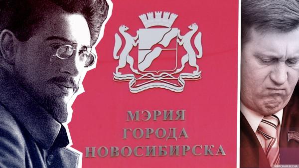 20200402_09-10-Мэрия Новосибирска прокомментировала запуск скандального опроса-pic1