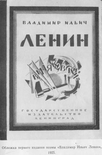 20200303-Рано или поздно Ленина причислят к лику святых — интервью-pic3