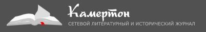 V-logo-webkamerton_ru