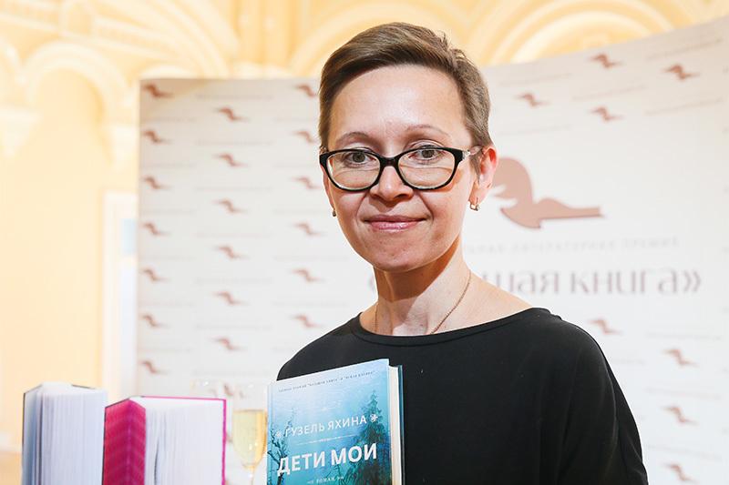 Гузель Яхина, писатель, лауреат премий «Большая книга» и «Ясная Поляна»