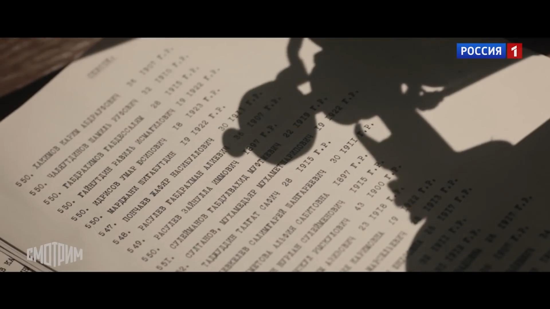 Зулейха открывает глаза. 2 серия (2020) Драма, экранизация @ Россия 1-pic1