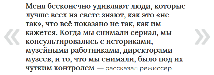 20200416_20-24-Режиссёр сериала «Зулейха открывает глаза» отреагировал на проклятия-pic1