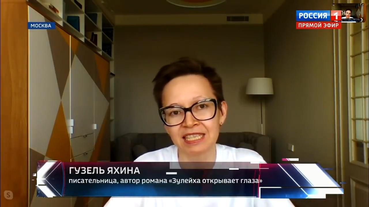 03-В России потребовали запретить сериал -Зулейха открывает глаза-. 60 минут от 17.04.20
