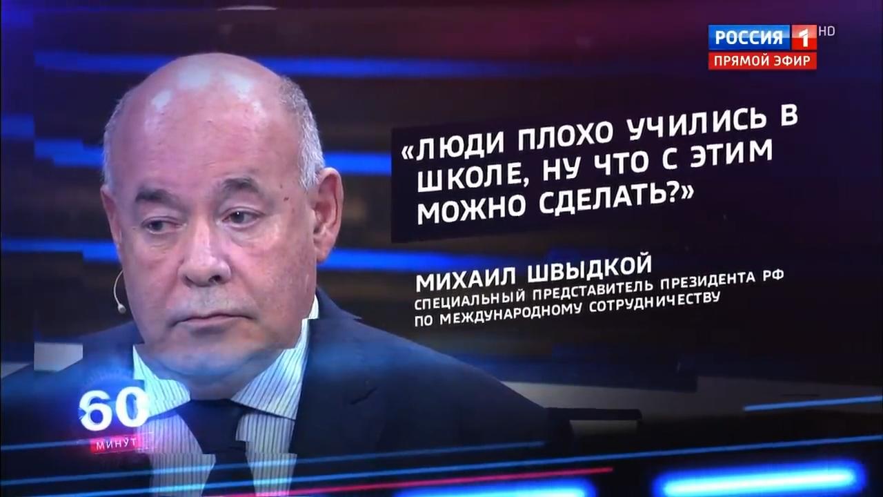 04-В России потребовали запретить сериал -Зулейха открывает глаза-. 60 минут от 17.04.20