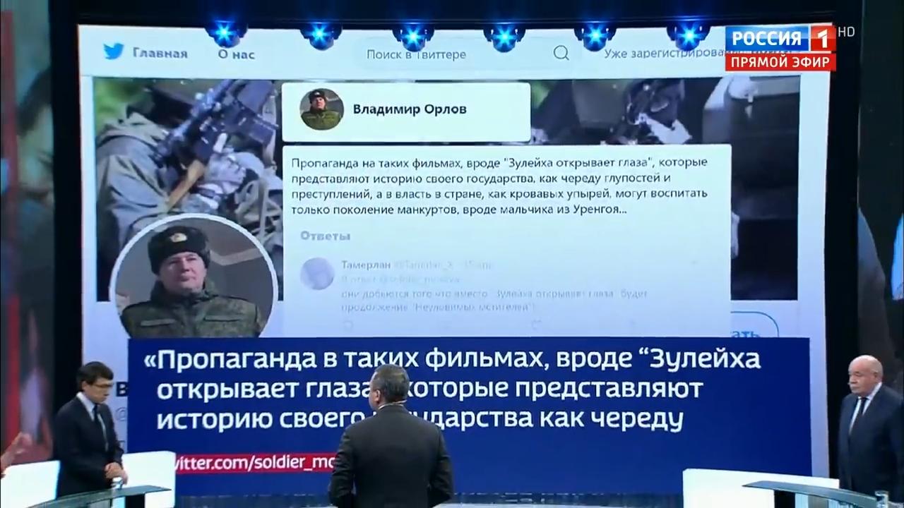 05-В России потребовали запретить сериал -Зулейха открывает глаза-. 60 минут от 17.04.20