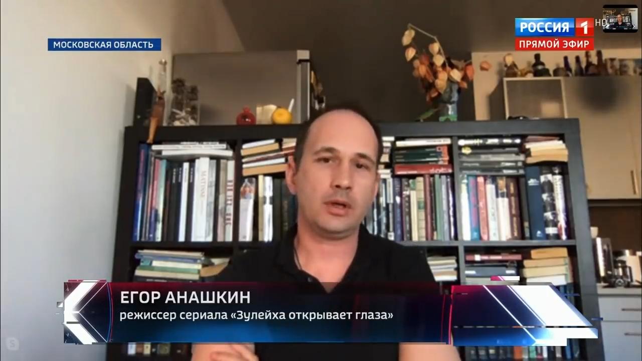 07-В России потребовали запретить сериал -Зулейха открывает глаза-. 60 минут от 17.04.20