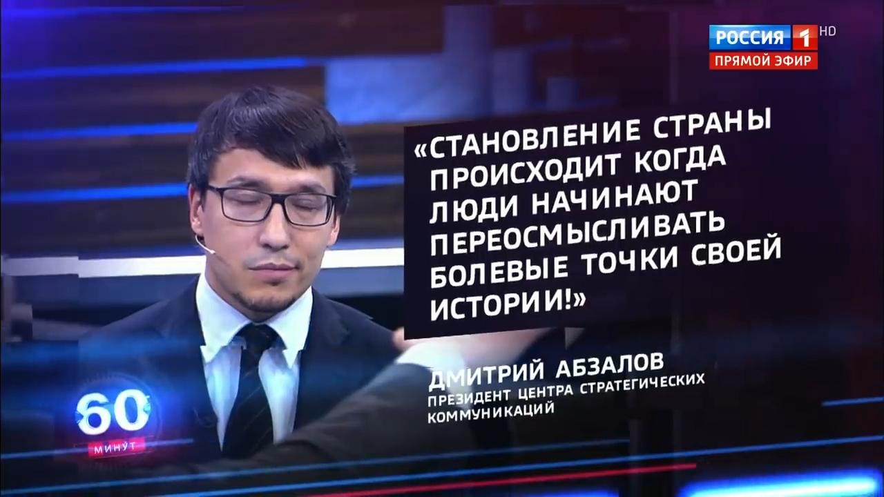 09-В России потребовали запретить сериал -Зулейха открывает глаза-. 60 минут от 17.04.20