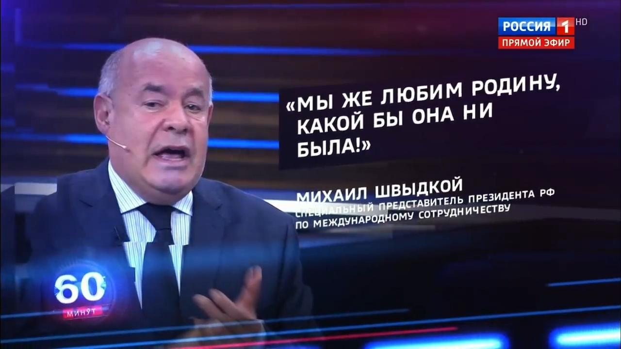 12-В России потребовали запретить сериал -Зулейха открывает глаза-. 60 минут от 17.04.20