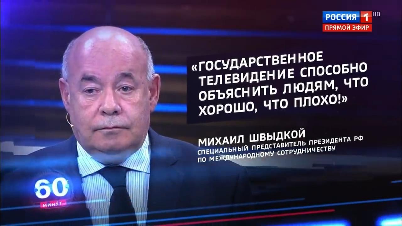 14-В России потребовали запретить сериал -Зулейха открывает глаза-. 60 минут от 17.04.20
