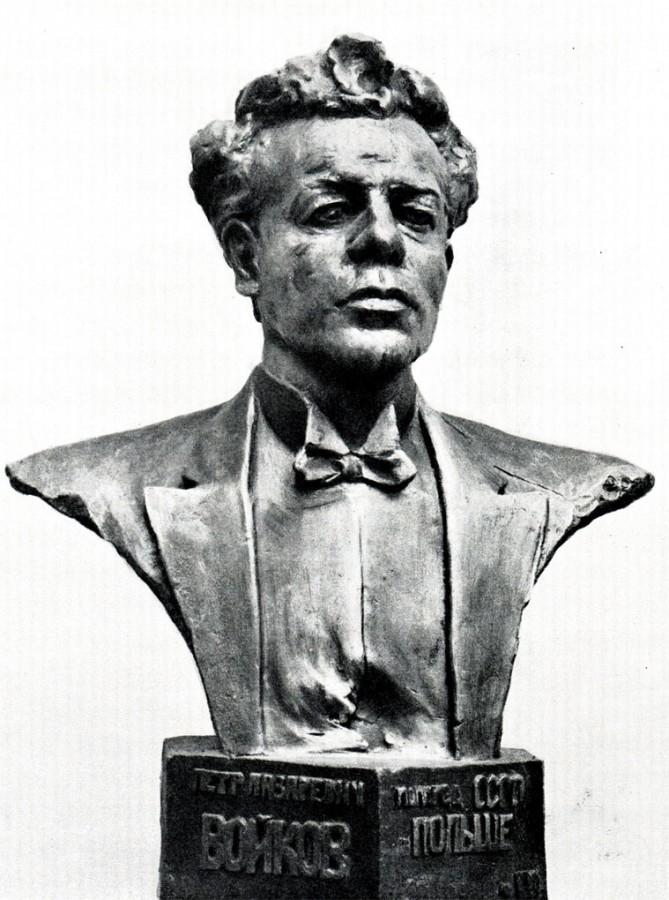 П. Л. Войков. Бюст. 1927 г.