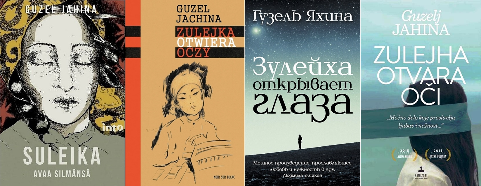 20171229_10-53-В Уфе можно посмотреть коллекцию обложек книги «Зулейха открывает глаза» на разных языках мира-pic0