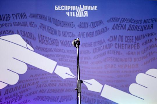 20190723-25 минут «Зулейхи»- как Чулпан Хаматова чуть не довела до слез Гузель Яхину-pic1