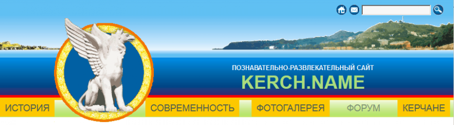 V-Logo-kerch_name