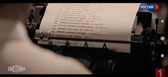 20200418_14-52-Рустам Батыр- «Зулейха» закрывает муфтиев в тюремные застенки»-pic2