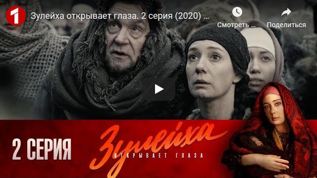 20200418_14-52-Рустам Батыр- «Зулейха» закрывает муфтиев в тюремные застенки»-scr1
