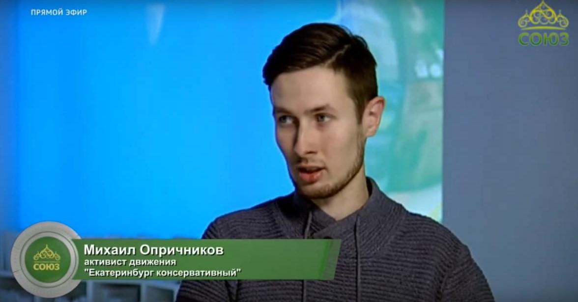 20200423_09-55-Это не «православные активисты», это маньяки-pic3