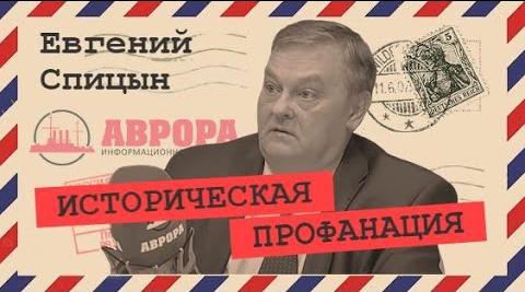 20200420-Евгений Спицын о фильме «Зулейха открывает глаза»-pic1