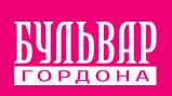 V-Logo-Бульвар Гордона