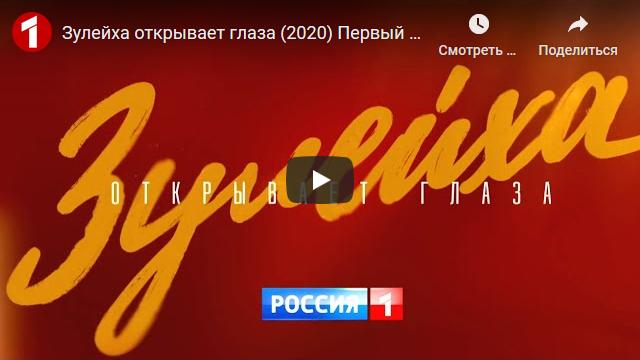 20200422_20-30-«После критики хамоватых людей получила письмо от Солженицыной»- Чулпан Хаматова нашла причину злых откликов на «Зулейху»-scr1