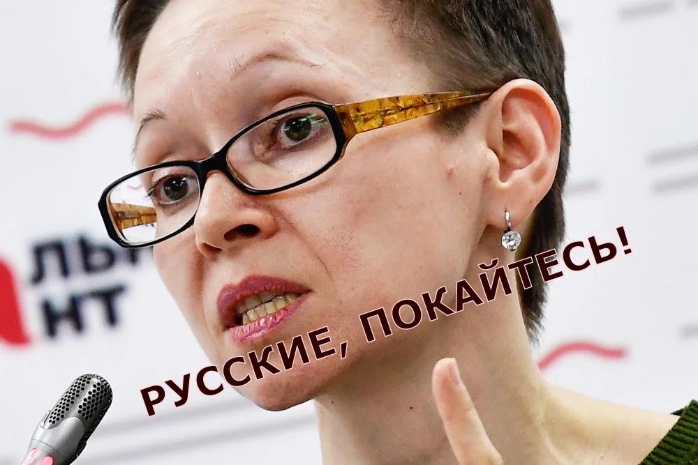 20200419-Зулейха открывает глаза на либеральных русофобов-pic1