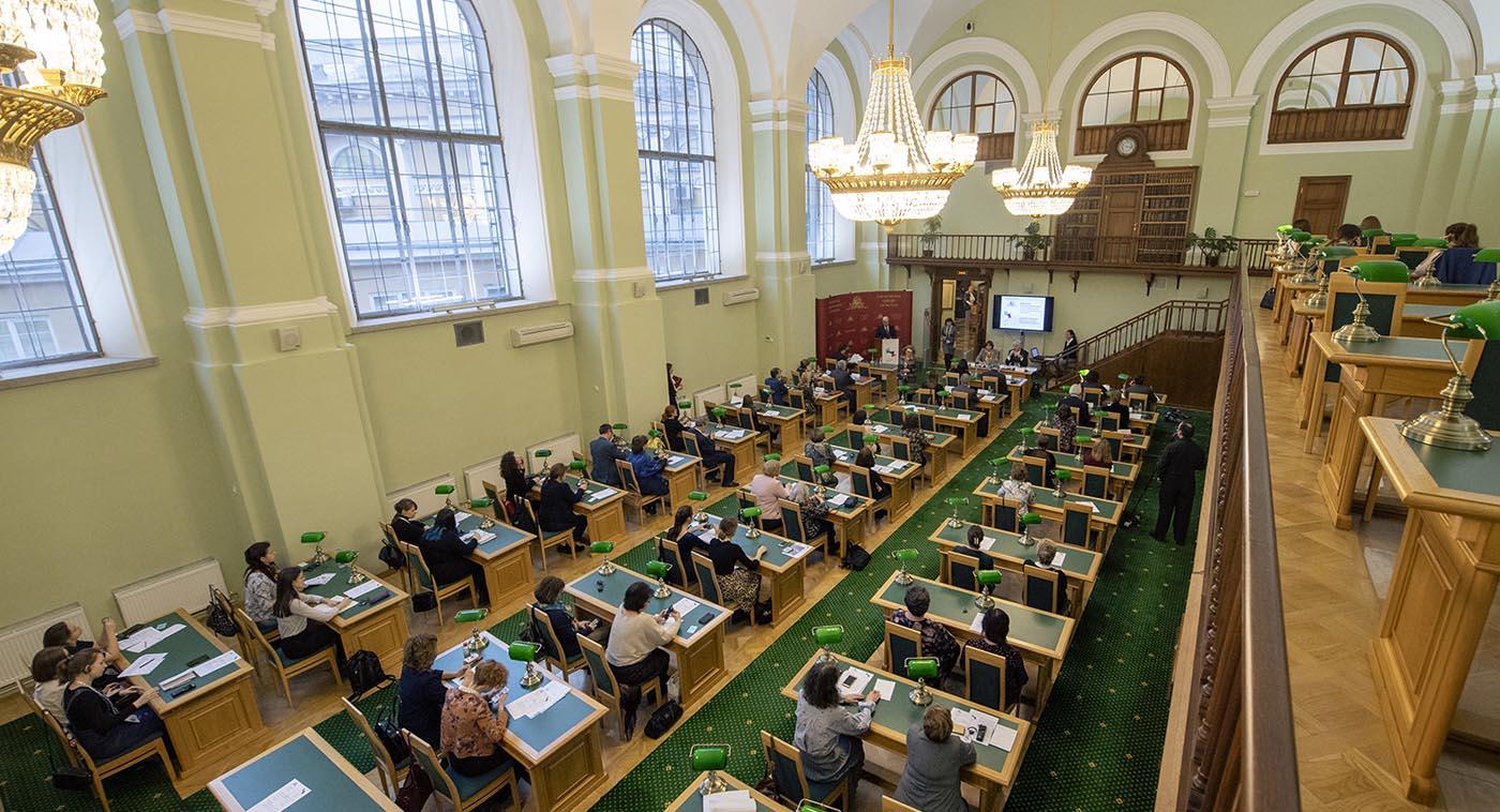 Ленинский читальный зал