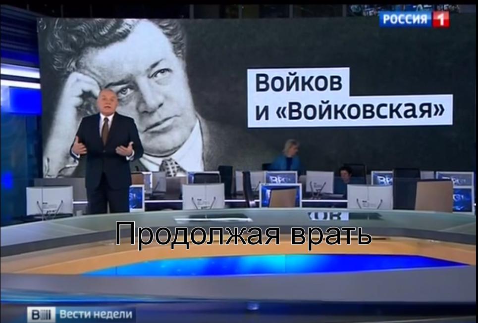 20151116_22-16-Тем временем, Киселёв выкручивается, продолжая врать-pic1