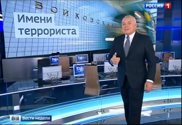 20151109_18-28-Ударим голосованием в ответ на ложь с телеэкрана!-pic1