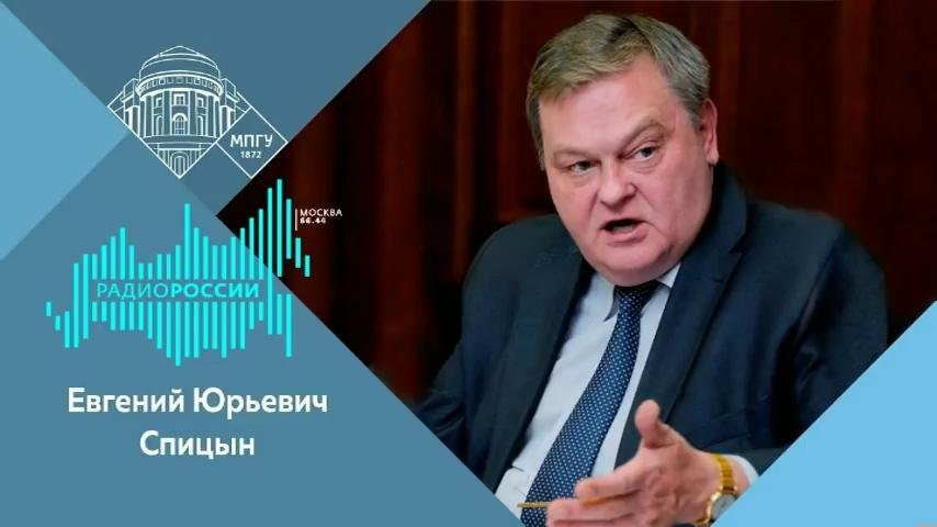 20190606-Спицын- Украина, секретные документы Берии и интриги Хрущёва-pic2