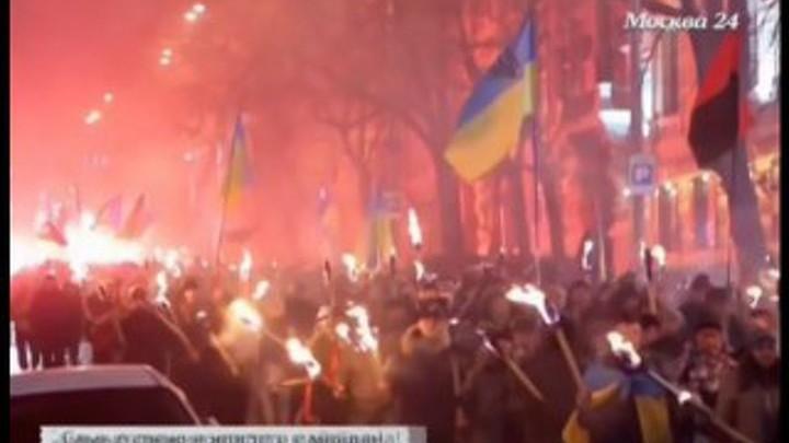 20190206-90 лет Организации украинских националистов-pic1
