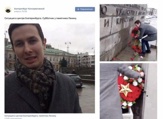 20200424_10-16-Уральский вандал заявил, что памятник Ленину атаковали «сами коммунисты»-pic3