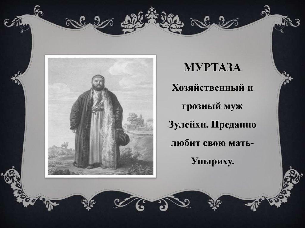 Гузель Яхина. «Зулейха открывает глаза»-pic07