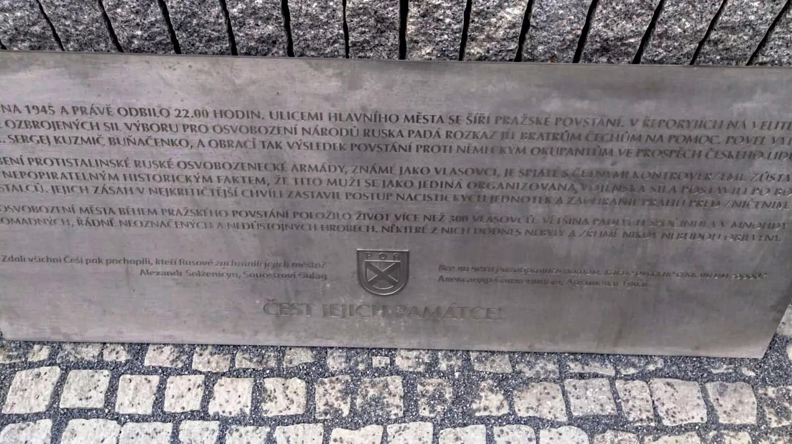 20200430-В Праге установлена памятная доска «власовцам»-pic04