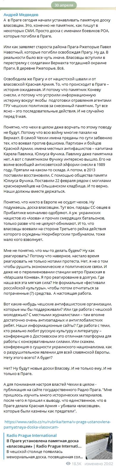 Александр Солженицын. Архипелаг ГУЛаг-1973-с184-red