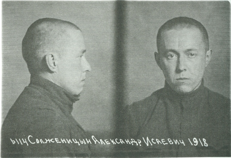 20190604-Стенограмма допроса А.Солженицына у прокурора. Лубянка, 28 мая 1945 года-pic1