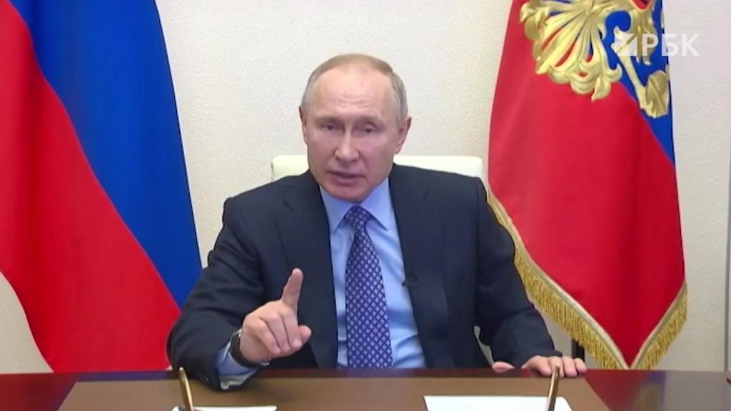 20200330_16-34-Путин прокомментировал антивирусные меры фразой «береженого Бог бережет»-Общество-РБК-pic2