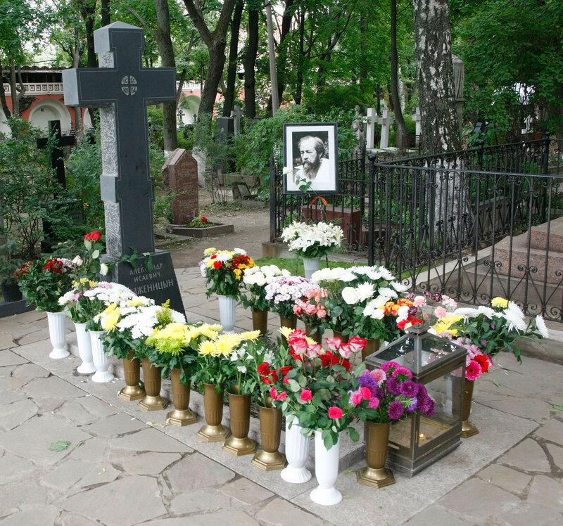 20200502_21-00-На вокзале в Воронеже расцеловывали антикоммунистическую икону Солженицына-pic5