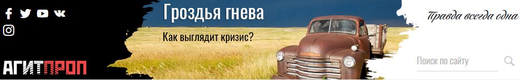 V-logoagitblog_ru