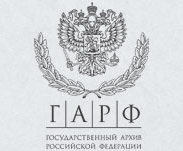 V-logo-ГАРФ