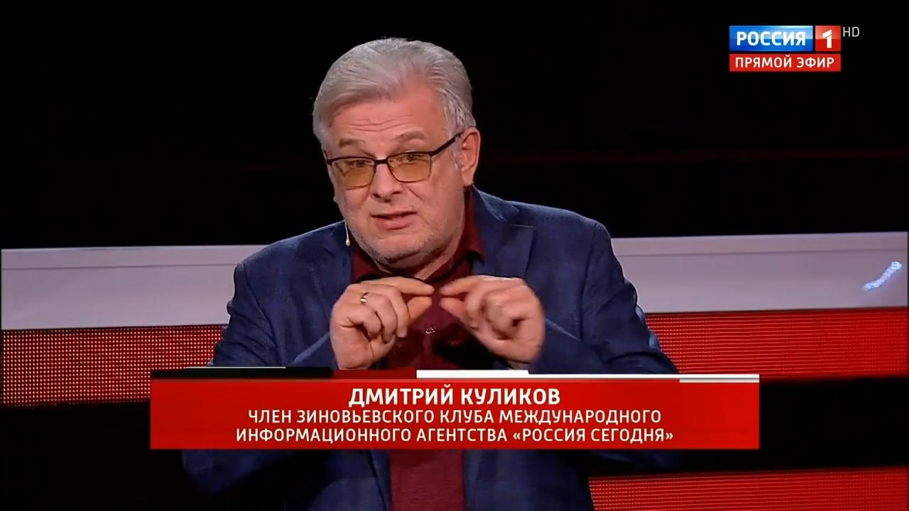 20200504-Вечер с Владимиром Соловьевым от 04.05.2020-pic3
